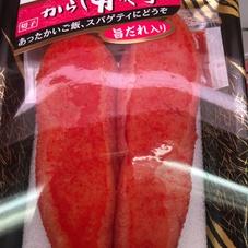 からし明太子 359円(税抜)