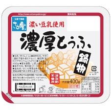 濃厚とうふ 78円(税抜)
