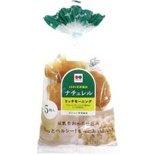リッチモーニング 98円(税抜)