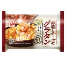 海老とチーズのグラタン 250円(税抜)