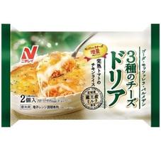 3種のチーズドリア 250円(税抜)
