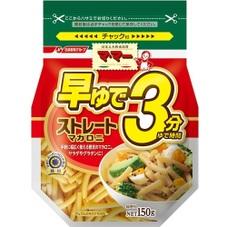 マ・マー 早ゆで3分 ストレートマカロニ 85円(税抜)