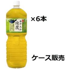 綾鷹(ケース) 698円(税抜)