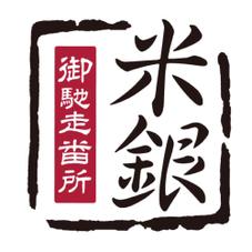 カレイの唐揚げ 399円