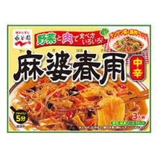 麻婆春雨 甘口・中辛・辛口 138円(税抜)