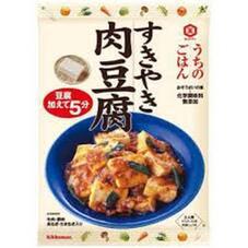 うちのごはん すき焼き肉豆腐・白菜のうま煮・なすの肉みそ炒め・キャベツのごま味噌 98円(税抜)