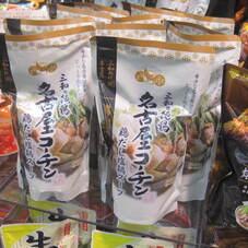 三和の純鶏名古屋コーチン鶏だし塩鍋スープ 358円(税抜)