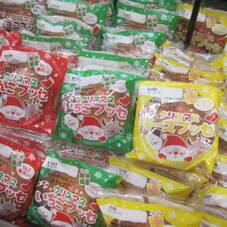 クリスマス ブッセ 58円(税抜)