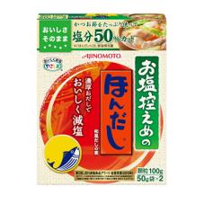 お塩控えめのほんだし 297円(税抜)