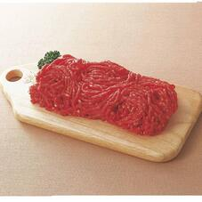 牛豚挽肉(解凍) 138円(税抜)