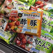 中華名菜(酢豚 八宝菜 甘酢肉だんご) 199円(税抜)