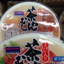 茶わんむし えび・栗 78円(税抜)