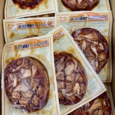 舞茸照り焼きソースハンバーグ 99円(税抜)