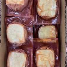 チーズトマトソースハンバーグ 99円(税抜)