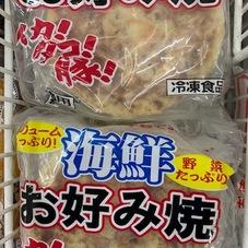 海鮮お好み焼き 598円(税抜)