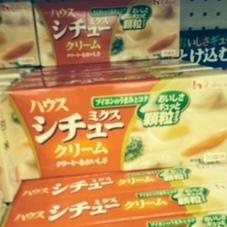 シチュークリームミクス 118円(税抜)