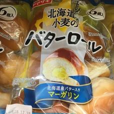 北海道産小麦のバターロールマーガリン 129円(税抜)