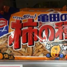 亀田の柿の種 199円(税抜)