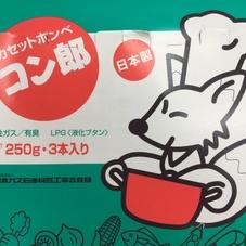 カセットボンベコン郎 319円(税抜)