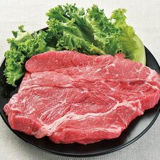 牛肉赤身肩ロースステーキ 177円(税抜)