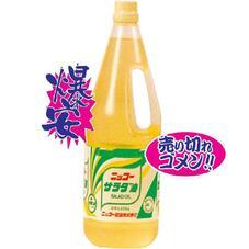 ニッコーサラダ油 268円(税抜)