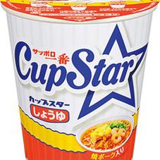 カップスター(しょうゆ) 98円(税抜)