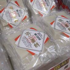 羽二重餅 780円(税抜)