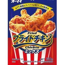 フライドチキンミックス 95円(税抜)