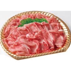 平田牧場三元豚しゃぶしゃぶセット 880円(税抜)