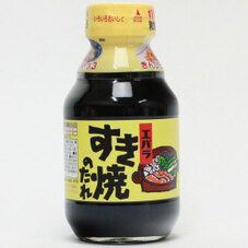 すき焼のたれ 148円(税抜)