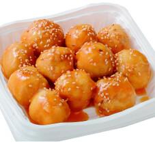 揚げ里芋の味噌あんかけ 298円(税抜)