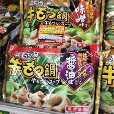 こてっちゃん牛もつ鍋(醤油味.味噌味) 298円(税抜)