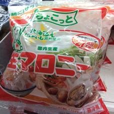 生マロニー 138円(税抜)