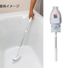 伸縮バス洗いブラシ 998円(税抜)