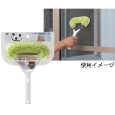 アミ戸スッキリバスボンくん EX 798円(税抜)