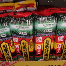お茶づけ海苔 98円(税抜)