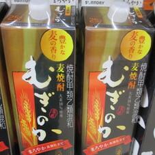 麦焼酎むぎのかまろやか25度 888円(税抜)