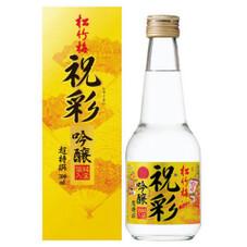 超特撰 祝彩 純金箔入り(吟醸) 458円(税抜)