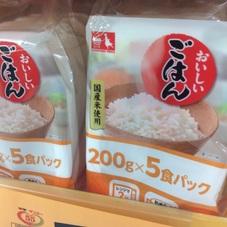 おいしいごはん 398円(税抜)