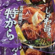 特から 338円(税抜)