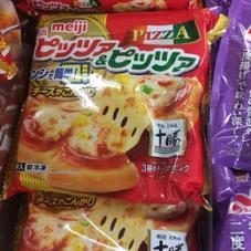レンジピッツア&ピッツア 258円(税抜)