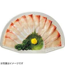 天草・平山さんのぶり しゃぶしゃぶ用(養殖) 798円(税抜)