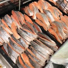 甘塩銀鮭切身 養殖 120円(税抜)