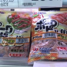ポークビッツ 288円(税抜)