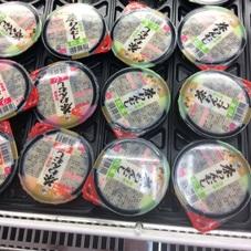 茶碗蒸し(松茸.かに.えび) 78円(税抜)