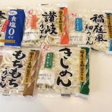 シマダヤ麺各種 68円(税抜)
