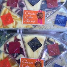 クラシックチーズケーキ・アソート 680円(税抜)