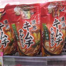 鍋用スープキムチチゲマイルド 278円(税抜)