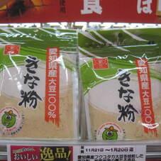 きな粉 158円(税抜)