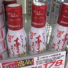 あまくておいしい醤油 178円(税抜)